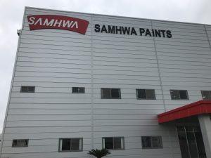 Nhà máy sơn samhwa ở phía nam Việt Nam